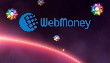 Casinos That Accept WebMoney